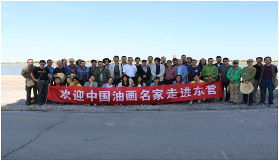 黄河入海流——加拿大白石•中国东营友好城市文化之旅艺术作品展