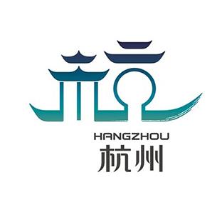 杭州旅游委员会