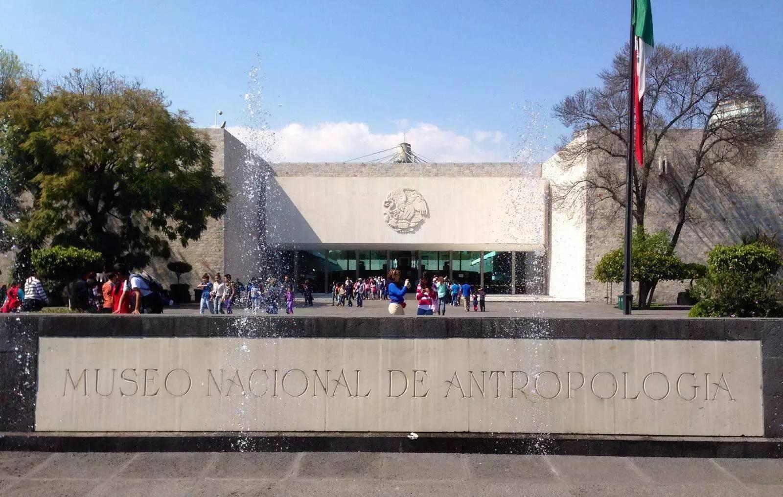 墨西哥国立人类学博物馆