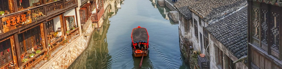 南浔古镇船票(小莲庄-广惠桥)包船